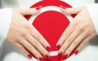 Гиперплазия эндометрия в менопаузе — отзывы о выскабливании