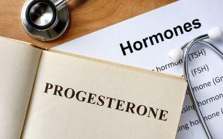 Как правильно сдавать анализ на прогестерон