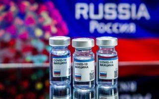 Первая российская вакцина от коронавируса
