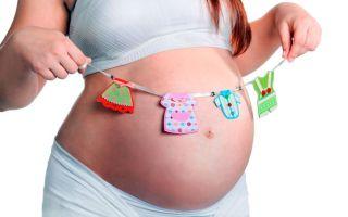 Эндометриоз и беременность — особенности планирования (как подготовиться)