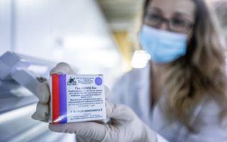 Векторная вакцина от коронавируса «Гам-КОВИД-Вак»