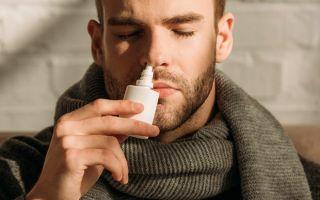 Как правильно промывать нос для профилактики и лечения Covid-19