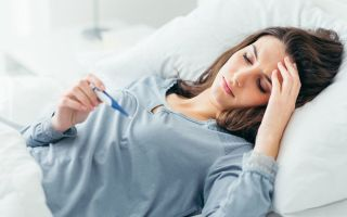 Covid-19 без температуры: может ли такое быть, симптомы
