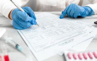 Протокол лечения коронавируса Covid-19: последняя версия