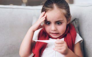 Воздействие нового штамма коронавируса Covid-19 на детей