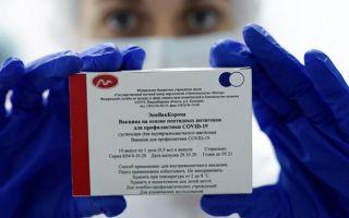 «Эпиваккорона»: массовая вакцинация