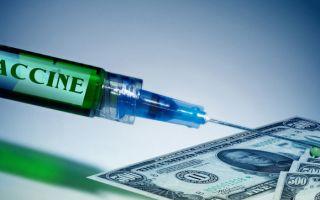 Вакцина от коронавируса Covid-19: где можно сделать бесплатно